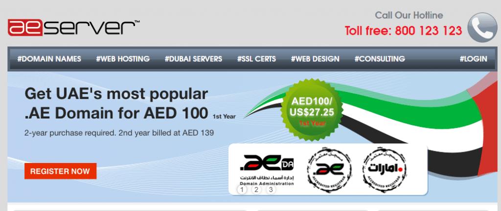aeserver Best web hosting in dubai
